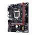 Picture of MOTHERBOARD INTEL H110 - GA-H110M-GAMING 3
