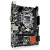 Picture of MOTHERBOARD ASROCK - H110 - H110M-HG4