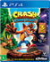Picture of CRASH BANDICOOT N'sANE TRILOGY PS4