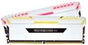 Imagem de MEMÓRIA DESKTOP CORSAIR VENGEANCE WHITE RGB 16GB [2X8GB] DDR4 3600MHZ - CMR16GX4M2C3600C18W