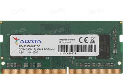 Imagem de MEMÓRIA ADATA NOTEBOOK DDR4 2400 4GB AD4S2400J4G17-S I